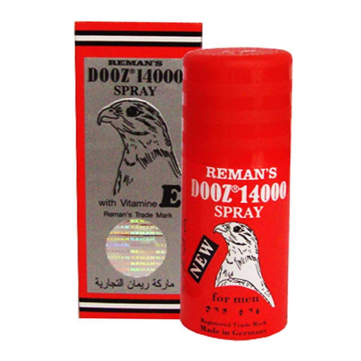 Reman's Dooz 14000 Sprey Erkeklere Özel Geliştirilmiş Geciktirici Sprey
