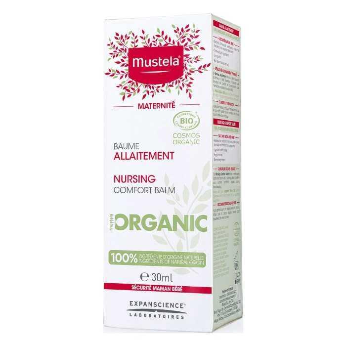 Mustela Maternite Nursing Comfort Balm Göğüs Ucu Kremi 30 ml